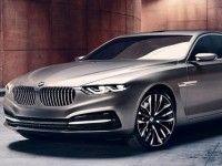 BMW �������� ���� 8-Series � 2020 ����