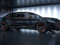 ������� ���������� Mercedes-Maybach � ��������� ����������