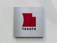 ������� ������������ Takata ����� �������� �� ����� ������