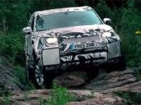 ����� Land Rover Discovery ������� �������� �� �����