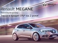 Renault MEGANE: ��������� �����