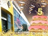 Найбільшому автоцентру Renault в Україні 5 років