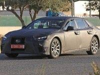 Lexus представит LS нового поколения в январе