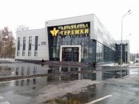 В Киеве открывается новый автовокзал