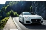 Запущен обновленный сайт Maserati в Украине!