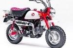 Honda готовит специальную серию Monkey Z50 2017