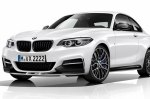 Компания BMW представила особое купе M240i M Performance Edition