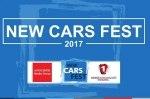 Автомобили Hyundai будут представлены на фестивале New Cars Fest-2017