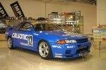 Фанаты назвали Skyline GT-R R32 лучшей гоночной моделью