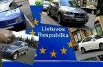 Литовская таможня сделала заявление по нерастаможенным авто в Украине