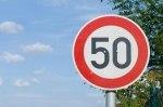 В полиции разъяснили нововведение по ограничению скорости
