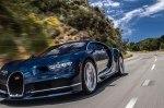 Bugatti отправит в ремонт гиперкары Chiron по всему миру