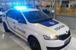 В Украине собрали первый отечественные Skoda Rapid для полиции