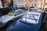 Авто на «еврономерах» скоро запретят: новый законопроект уже в Раде