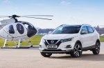 Nissan Qashqai с «автопилотом» поступил в продажу