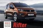 Peugeot показал в Женеве преемника Partner - Rifter