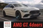 На Женевском автосалоне компания Mercedes-AMG представила «убийцу Panamera» - GT4