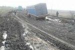 На ремонт трассы Кропивницкий-Николаев выделено 143 млн.гривен