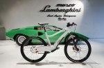 Lamborghini представила сразу два электрических велосипеда