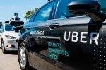 Новые функции сделают Uber безопаснее