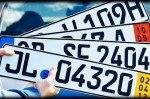В Харькове ГФС выписала рекордный штраф пользователю авто на еврономерах
