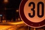 В Украине могут существенно снизить скоростной лимит