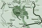 Большая кольцевая автодорога вокруг Киева может стать платной