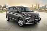 Компания Suzuki случайно рассекретила новый Ertiga