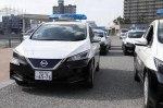 Nissan Leaf 2018 поступил на службу в полицию