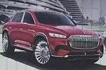 Вот так будет выглядеть гиперроскошный внедорожник Mercedes-Maybach