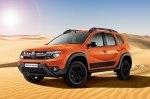 Компания Renault обновила «дакаровскую» версию Duster