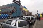 Решение вопроса с легализацией еврономеров в Украине отложили в долгий ящик