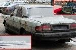 Номерные знаки для лимузина Путина взяли от ржавой Волги