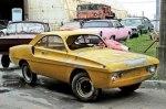 Каким был концепт спорткара на базе «Запорожца»