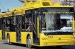 В Киеве из-за ярмарок изменит движение транспорт на Оболони и Троещине: схемы