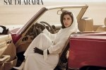 Фото принцессы Саудовской Аравии за рулем вызвало волну возмущения