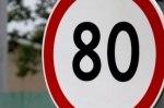 Где в Киеве поднимут допустимую скорость до 80 километров в час