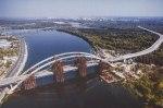 На строительстве моста на Троещину в Киеве стартует самый ответственный этап монтажа