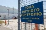 Таможенники «потеряли» арестованных автомобилей на 15 млн грн