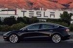 Компания Tesla выпустила 70 000 электрокаров Model 3