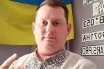 Во Львове по подозрению в сутенерстве задержали местного активиста «Автоевросилы»