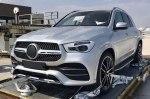 Новый Mercedes GLE 2019 рассекречен на фото и видео