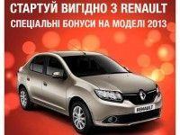 Новости Renault