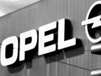 Opel ��������� ������������ � ������