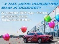Mazda ����� ���� ������ �������� ���������* � ���� ������ ��������!