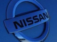�������! � �������� ���������� ����������� ����������� ������� ����������� �� ����� ���������� Nissan!