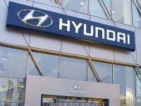 ������� Hyundai � �������� 2014 ���� ������� �� 6,7%