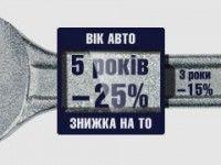 �������� ������� � Peugeot � ������� �� �� �� 25%