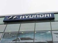 Hyundai ��������� ���������� �� 3 ������� 2014 ����