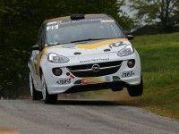 Opel Adam R2 ������ ����� �� ����������� �������